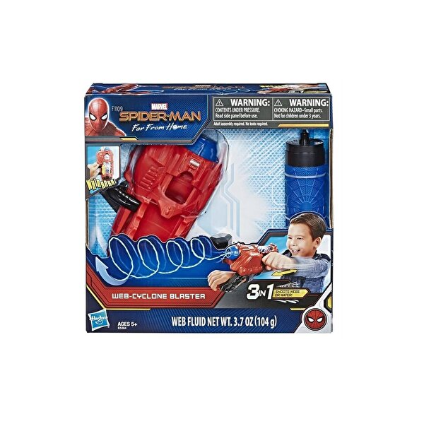 Resim HASBRO SPIDER-MAN FAR FROM HOME AĞ KASIRGASI FIRLATICI - 5010993593736